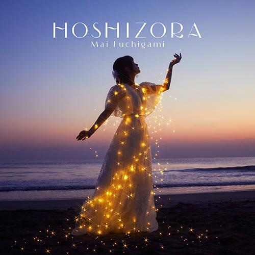 アルバム『星空』【初回限定盤】(CD+Blu-ray)