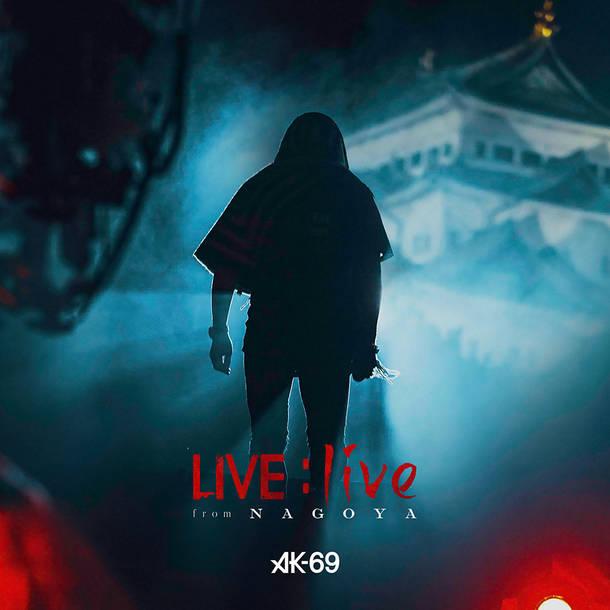 配信アルバム『LIVE:live from Nagoya』