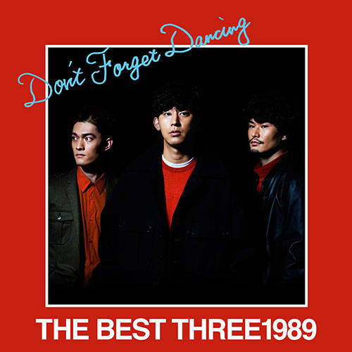 配信アルバム『THE BEST THREE1989 -Don't Forget Dancing-』