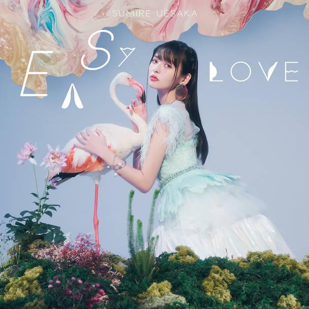 シングル「EASY LOVE」【初回限定盤】(CD+DVD)