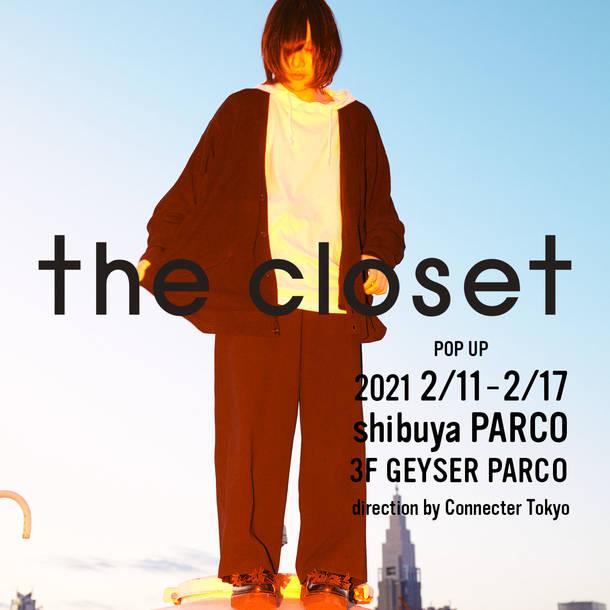 有村竜太朗オリジナルブランド『the closet』