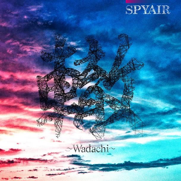 EP『轍~Wadachi~』【期間生産限定盤B】(CD)