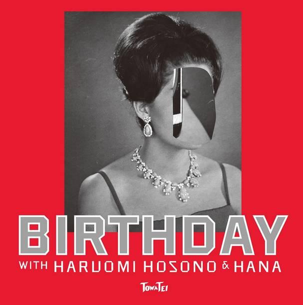7 INCHアナログEP盤『BIRTHDAY』