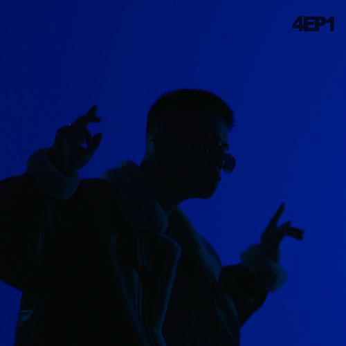 配信EP『4EP1』
