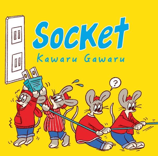 ミニアルバム『Socket』