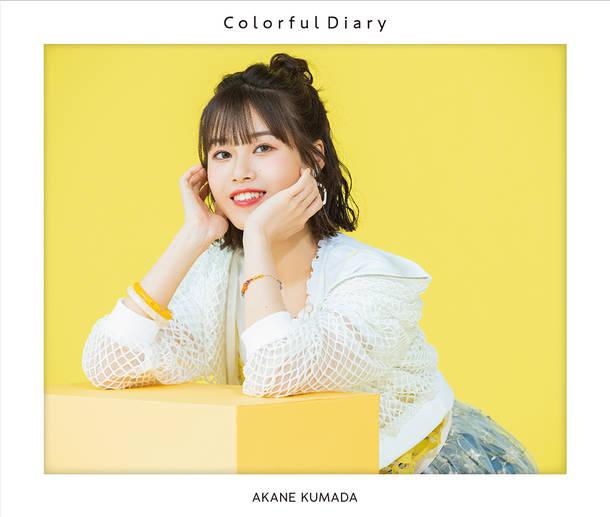 配信アルバム『Colorful Diary』【CD付きカレンダー盤】