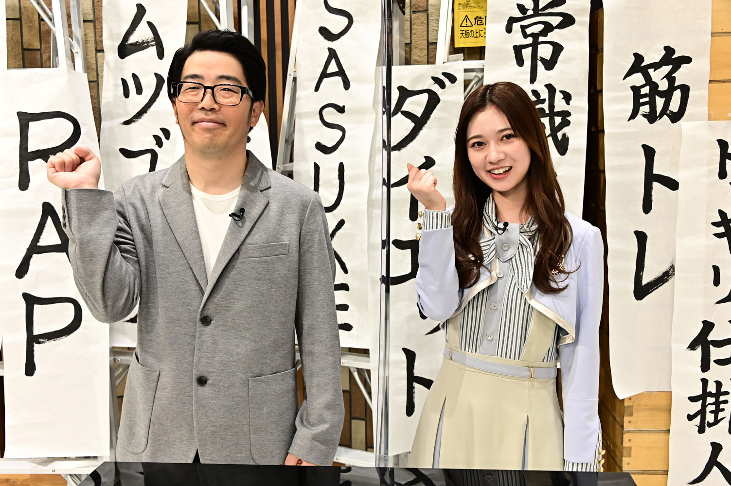 MCの寺田蘭世(右)と鈴木拓(左)(C)TBS