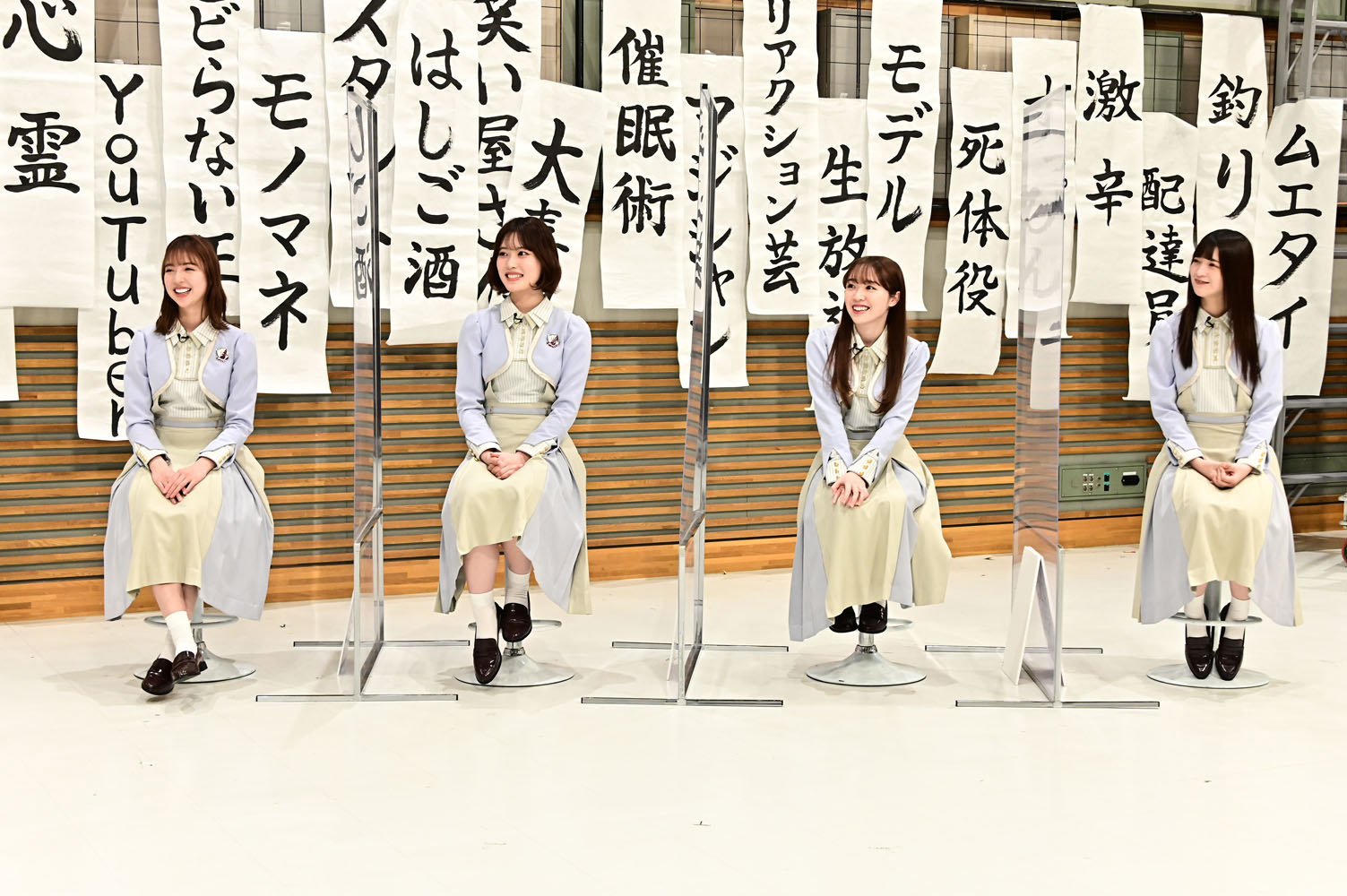 初回収録の乃木坂46メンバー(和田、伊藤、渡辺、吉田)(C)TBS