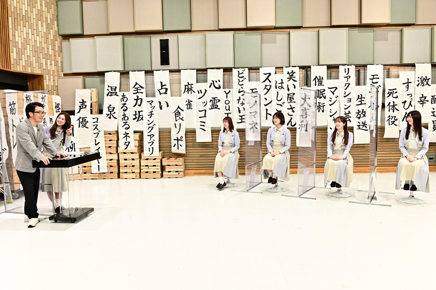 スタジオの壁に貼られた46個のお試し企画案(C)TBS