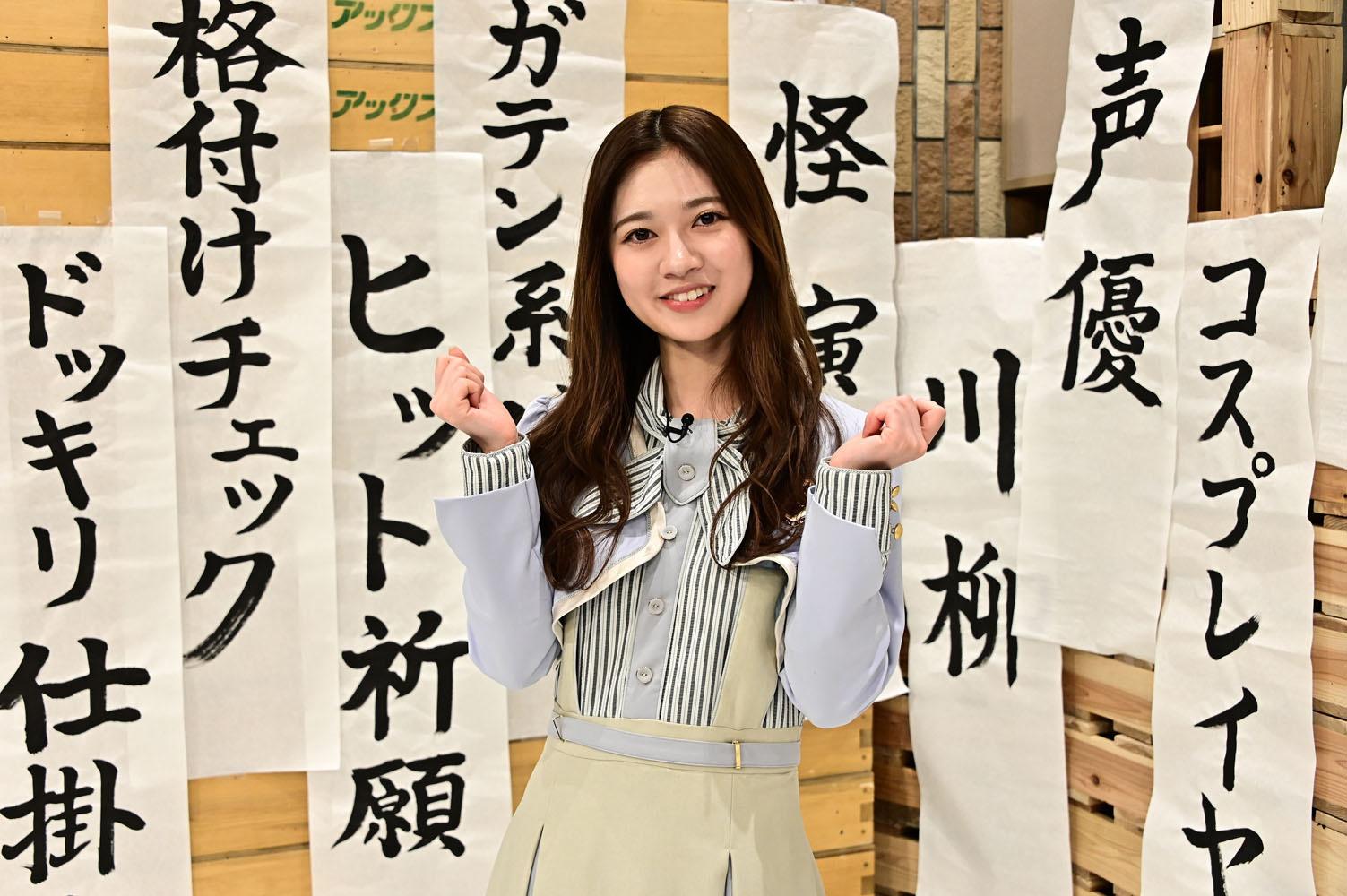 MC初挑戦の寺田蘭世(C)TBS