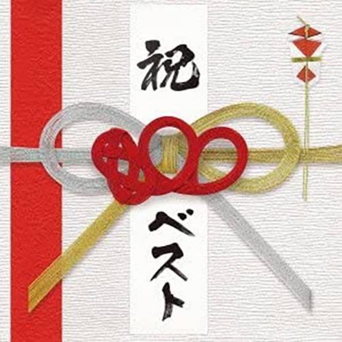 「あなたに」収録アルバム『800BEST - simple is the BEST!!』/MONGOL800