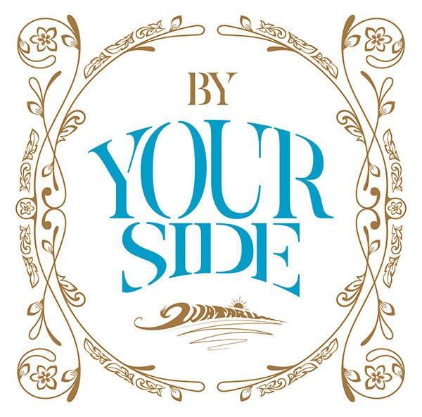 企画作品「By your side」