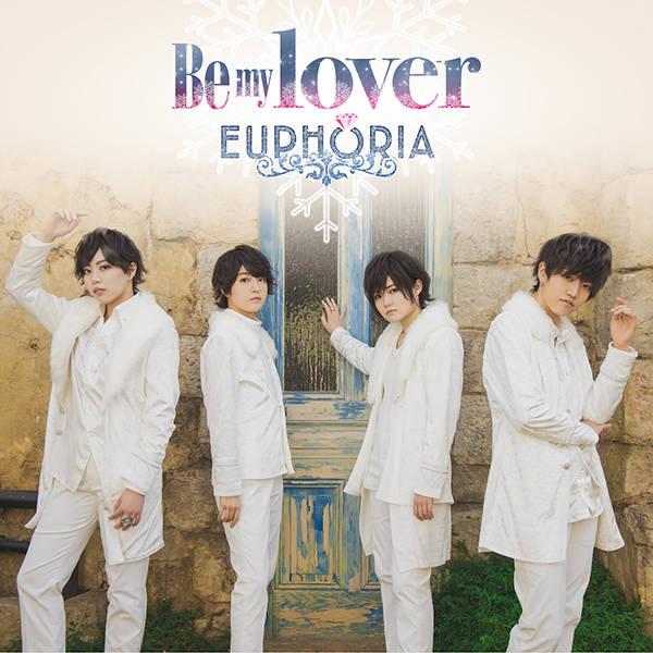 シングル「Be my lover」【初回限定盤A】(CD+DVD)