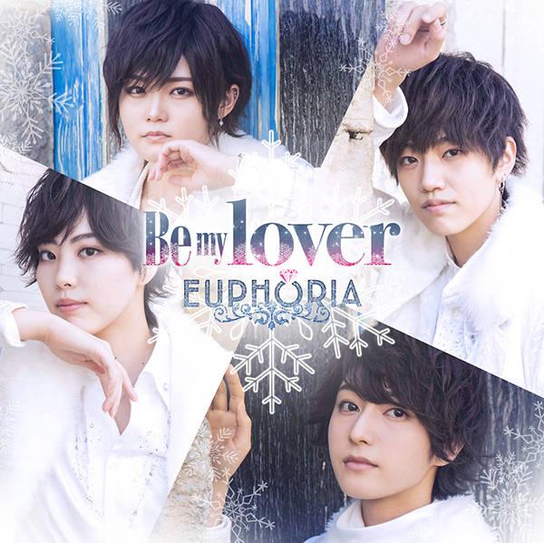 シングル「Be my lover」【初回限定盤B】(CD+DVD)
