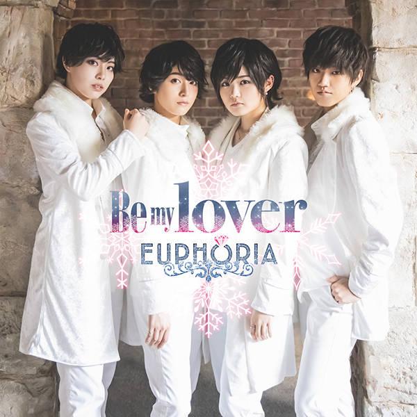 シングル「Be my lover」【通常盤】(CD)