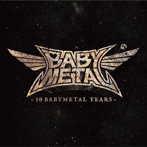 「ギミチョコ!!」収録アルバム『10 BABYMETAL YEARS』/BABYMETAL