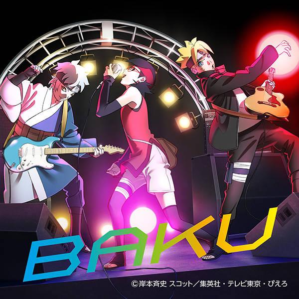 シングル「BAKU」