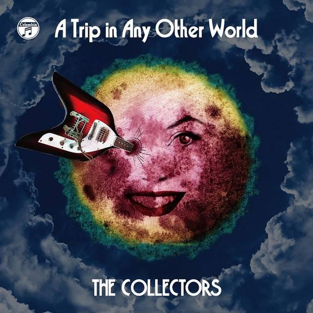 アルバム『別世界旅行〜A Trip in Any Other World〜』【通常盤】(CD)