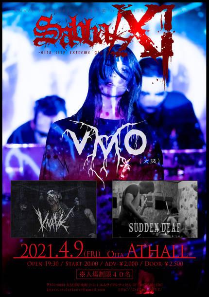 『KNAVE presents【SabbatⅪ-oita city extreme gig-】』