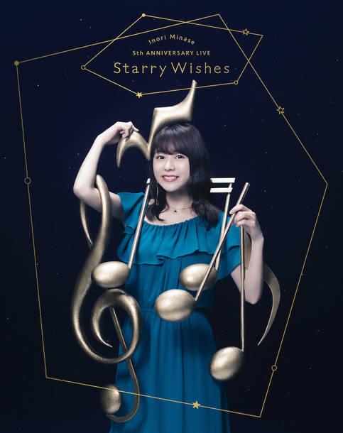 Blu-ray『Inori Minase 5th ANNIVERSARY LIVE Starry Wishes』