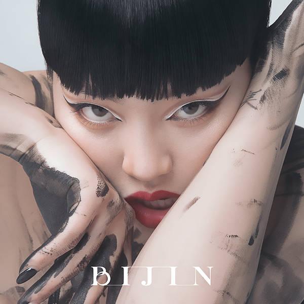 シングル「美人」【通常盤】(CD)