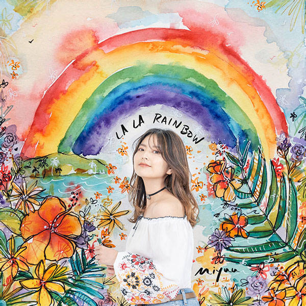 アルバム『LA LA RAINBOW』【通常盤】(CD)