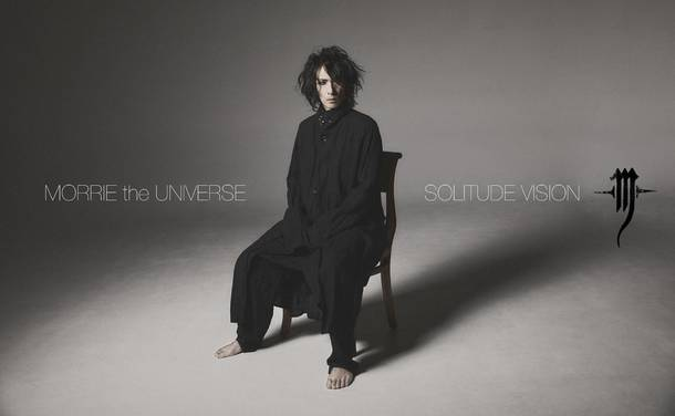 "『Solo 30th Anniversary 肉塊生誕記念 MORRIE the UNIVERSE SOLITUDE VISION ""幻影のアリア""』"