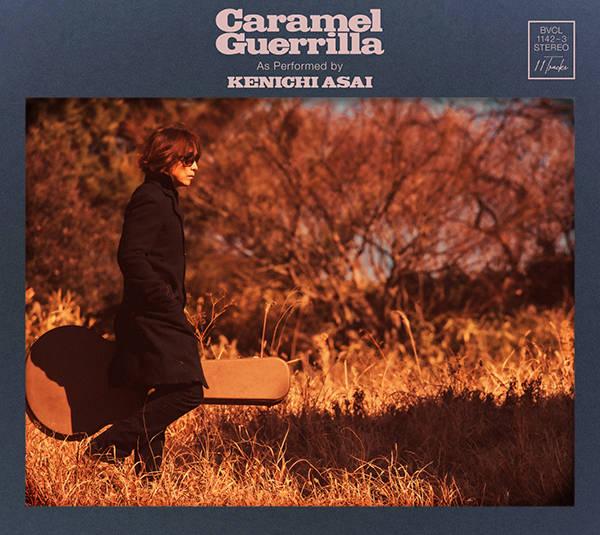 アルバム『Caramel Guerrilla』