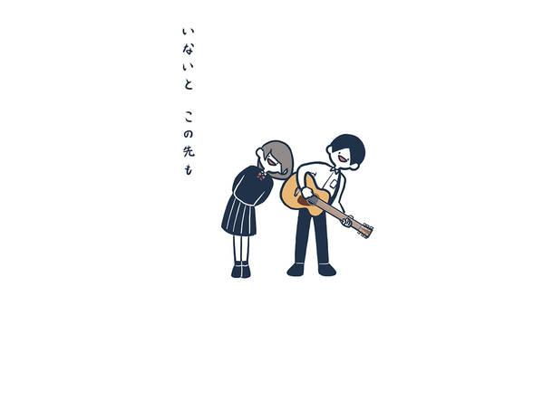 「おさるのうた」MV