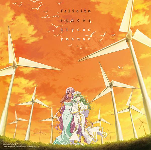 シングル「フェリチータ/echoes」【ARIA盤】(CD)(C)2020 天野こずえ/マッグガーデン・ARIAカンパニー