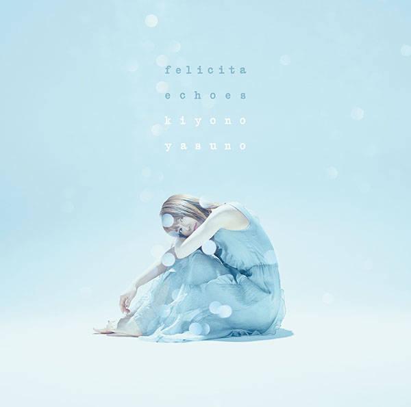 シングル「フェリチータ/echoes」【KIYONO盤】(CD)