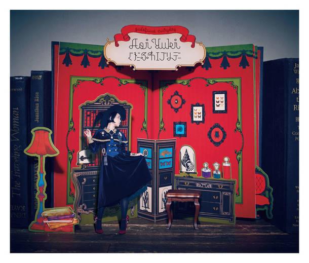 シングル「ぐだふわエブリデー」【初回限定盤】(CD+DVD)
