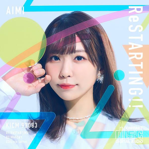 シングル「ReSTARTING!!」【初回限定盤】(CD+M-CARD)