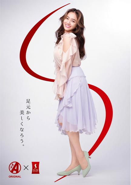 ABC-MART TV-CM キービジュアル (C)ABC-MART