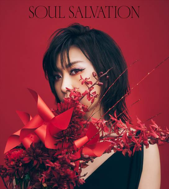 シングル「Soul salvation」ジャケ写(表)