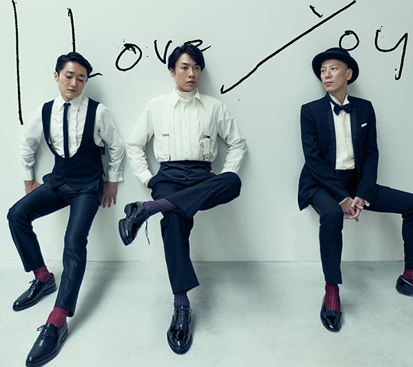 アルバム『I Love You』【初回盤】(CD+Blu-ray)