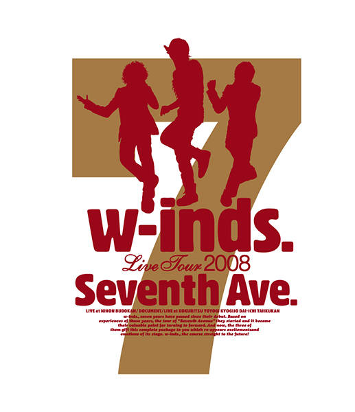 w-inds. Live Tour 2008 〜Seventh Ave.〜