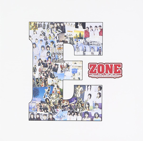 「secret base ~君がくれたもの~」収録アルバム『E ~Complete A side Singles~』/ZONE