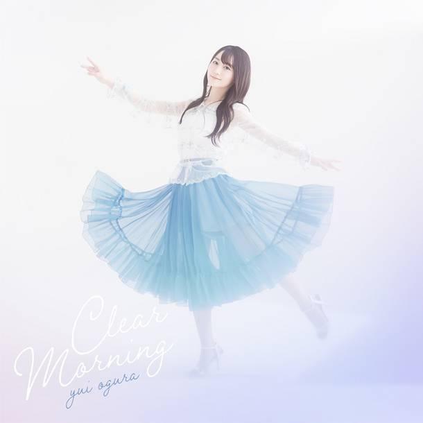シングル「Clear Morning」【期間限定盤】