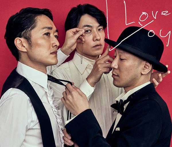 アルバム『I Love You』【通常盤】(CD)