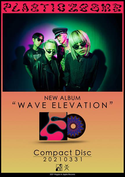 アルバム『WAVE ELEVATION』CDリリースフライヤー