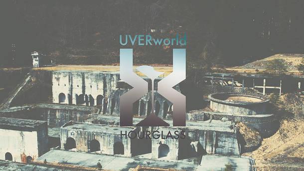 「HOURGLASS」MV