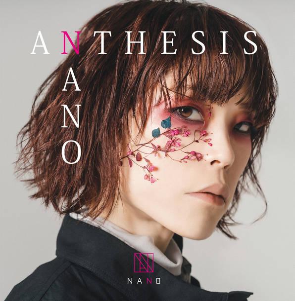ミニアルバム『ANTHESIS』