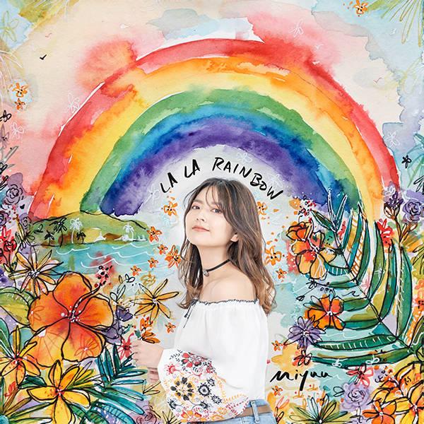 アルバム『LA LA RAINBOW』【CD】