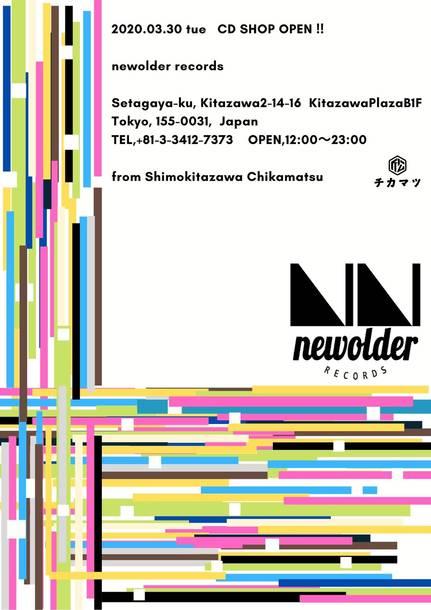 『newolder records』オープンイベント