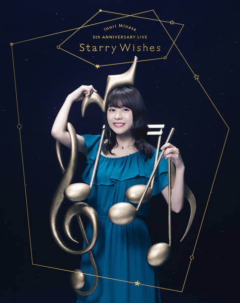 Blu-ray『Inori Minase 5th ANNIVERSARY LIVE Starry Wishes』