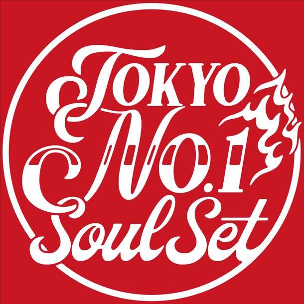 TOKYO No.1 SOUL SET『LET'S GET DOWN』