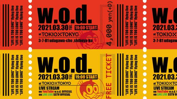 """w.o.d. """"LIFE IS TOO LONG"""" flying live"""