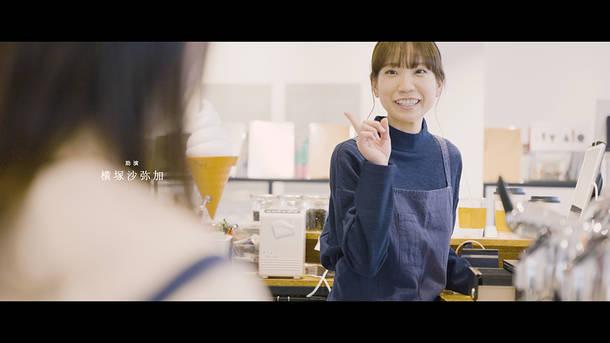太田市PR動画「Cinematic OTA 〜シネマティック太田〜」