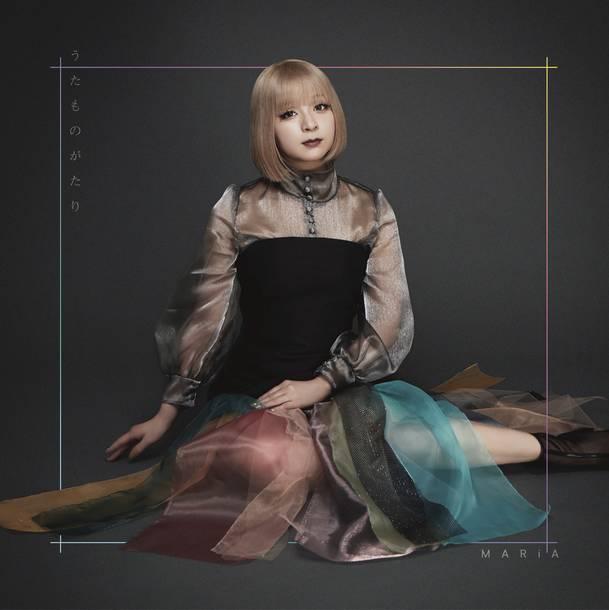 アルバム『うたものがたり』【通常盤】(CD)